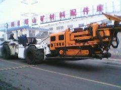 景隆重工的锚杆钻车获得了来自神华神东、神华宁煤、中煤平朔、大